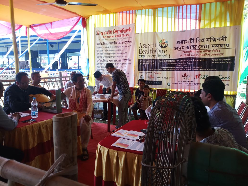 Outreach at Bihu